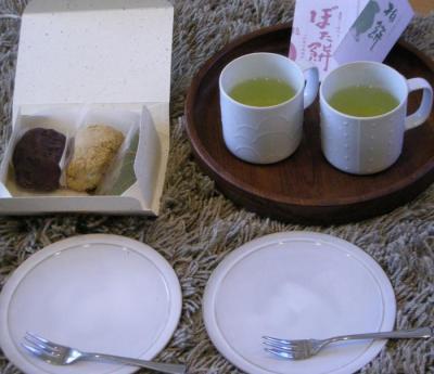 仙太郎のぼた餅ときな粉餅と柏餅 渋谷東急のれん街 2008.5.11