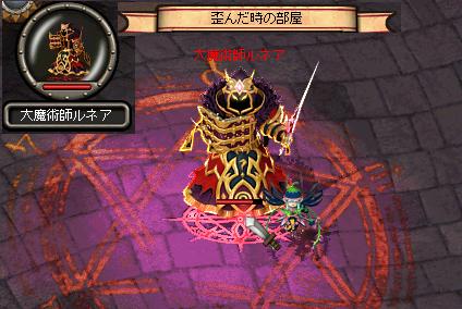 【大魔術師ルネア】