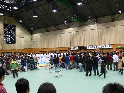 千葉県空手選手権