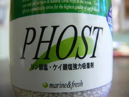 PHOST