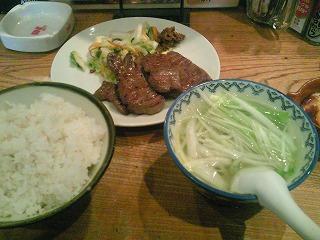 sendai_6.jpg