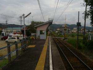 2007_0829_103546.jpg