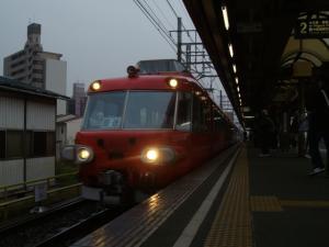 2008_0118_155521.jpg
