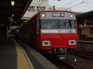2008_0621_070511.jpg