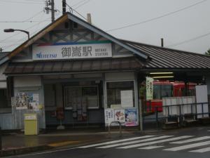2008_0621_081605.jpg