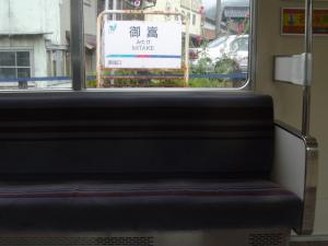 2008_0621_081904.jpg