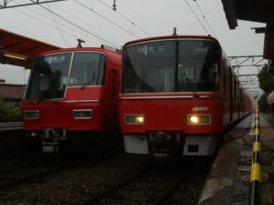 2008_0621_083326.jpg
