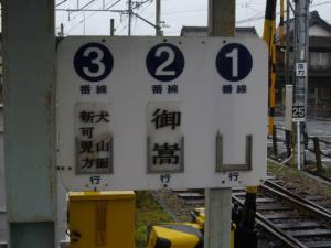 2008_0621_083444.jpg