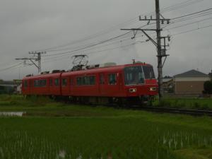 2008_0621_090059.jpg