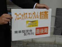 2008_1109_091450.jpg