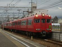 2008_1109_101510.jpg