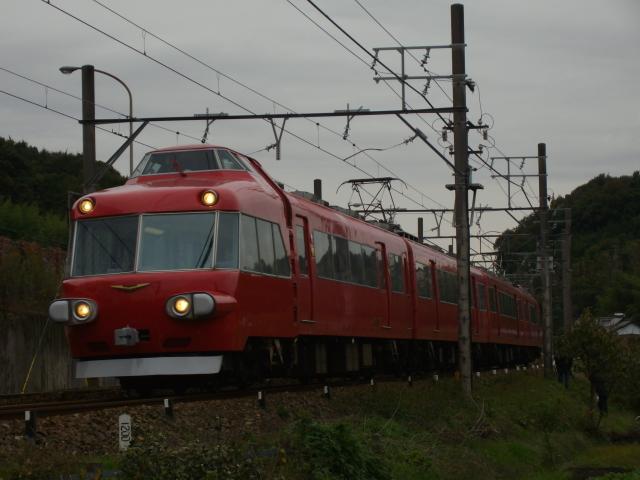 2008_1109_111514.jpg