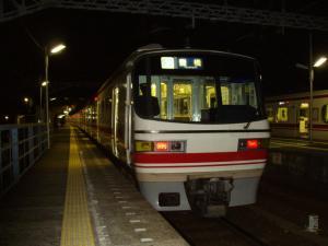 2008_1109_184512.jpg