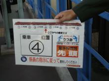 2008_1130_114302.jpg