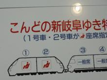 2008_1214_092743.jpg