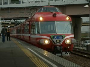 2008_1222_154200.jpg