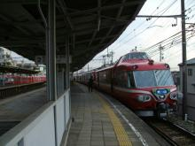2008_1222_161317.jpg