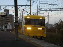 2008_1223_151152.jpg