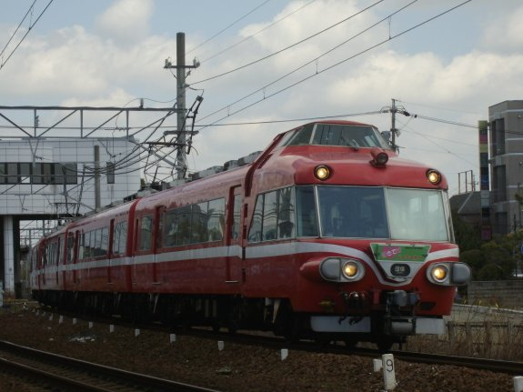 7011F団体 青山カーブ