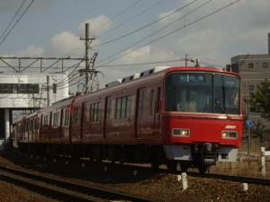 2009_0315_103526.jpg