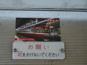 2009_0329_135010.jpg