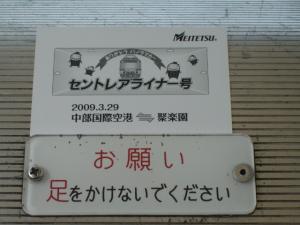 2009_0329_135031.jpg