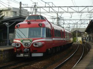 2009_0329_160033.jpg