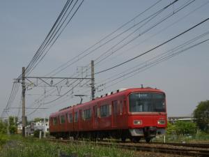2009_0510_103717.jpg
