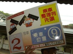 2009_0516_100539.jpg