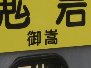 2009_0516_121007.jpg