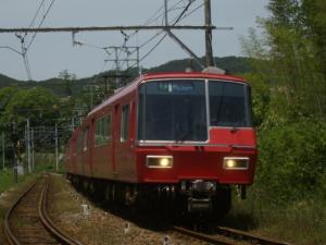2009_0523_111414.jpg