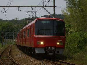 2009_0523_122912.jpg