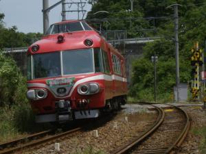 2009_0523_123703.jpg