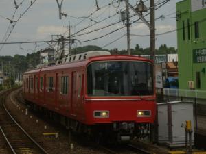 2009_0606_133849.jpg