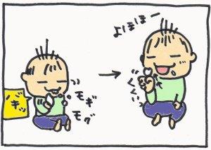 img187saigonohitokuchi.jpg