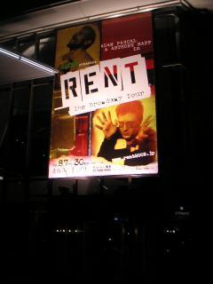 rent2009-akasaka.jpg