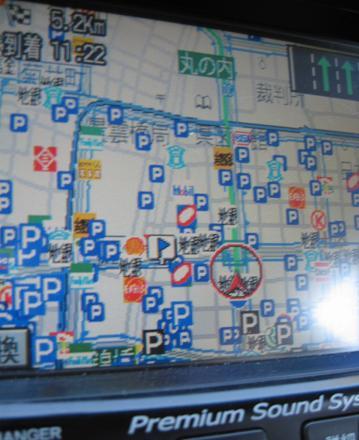 200811161名古屋