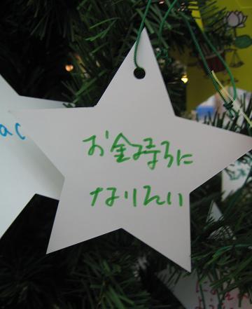 200812186夢
