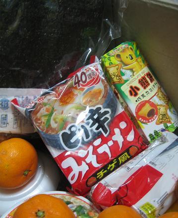 200901122食料
