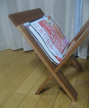 200902162680円