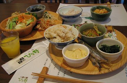 200907024お野菜