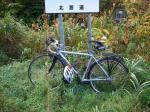 入渓点と自転車