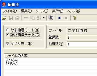 wccf賞抽選