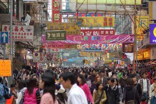 800px-Crowd_in_HK.jpg