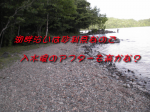 20070704173631.png