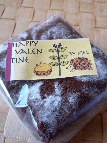 イーゲルチョコケーキ1