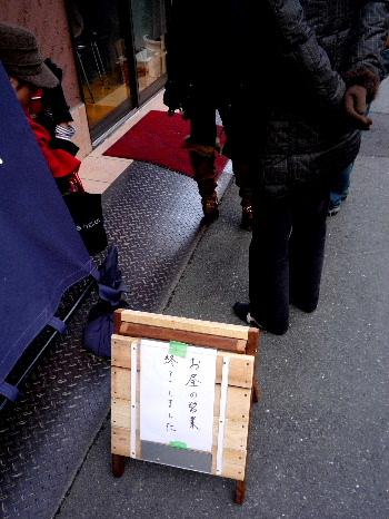 えぐち4A