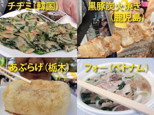 food_20091101004534.jpg