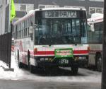 ishikari1793~tsudomu~