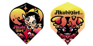 akubi_heart.jpg